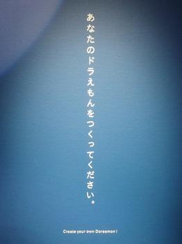 DSC00535 (767x1024).jpg